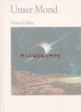 楽しい古本☆ 天文  宇宙 Heinz Haber 月の本   探査