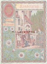 アンティーク洋書★ 花柄表紙と子供イラストの素敵な古書 カラーイラスト図版有  童話