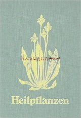 楽しい古本★   レトロ 小さなハーブの本 薬草 ポケット 図鑑