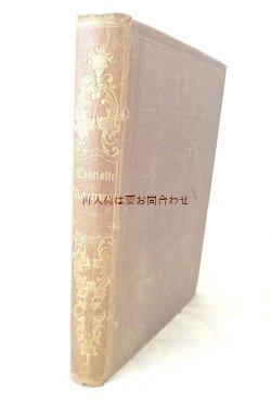 画像1: アンティーク洋書★ Charlotte Ackermann 1854年 エレガントな背表紙の古書 ハンブルグ 演劇