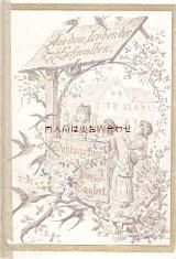 アンティーク☆ イラストの可愛らしいシャビーな古書 小さな詩集  ツバメ 花 子供イラスト