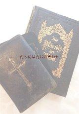 アンティーク洋書セット ディスプレイ  インテリア  撮影にも☆ 聖書解説 聖人 讃美歌集 クリスチャン関連の3冊