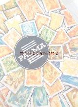 レトロ  紙もの 古い切手のコレクション DDR  切手帳 消印有  古切手