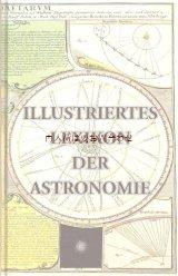 楽しい古本★ 天文に関するイラスト事典 宇宙 星 イラスト多数 リプリント