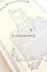 アンティーク洋書★ シャビーな古書 小さなバラ柄 物語 ロマンチック