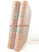 アンティーク洋書セット ディスプレイ  インテリア  撮影にも☆ 背表紙革装 百合の紋章