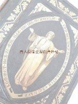 アンティーク大型洋書☆ 新版 キリストに倣いて 霊性 トマス・ア・ケンピス 信心書