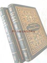 アンティーク洋書セット ディスプレイ  インテリア  撮影にも☆ 豪華表紙•背表紙の古書 2冊セット