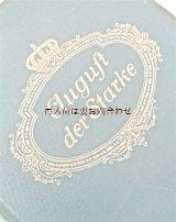 アンティーク洋書☆ 王冠 表紙装丁の美しい深緑色の古書  アウグスト2世 歴史小説