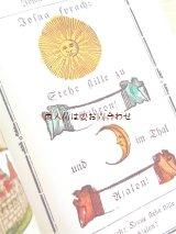 楽しい古本★ 絵の聖書 ことわざ イラスト 聖書    語源