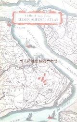 楽しい古本 洋古書★  地図の模様の素敵な古書 1950年