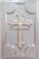 アンティーク☆ 美型押し 美しいイラストの祈祷書 革装 1868年