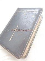 アンティーク☆ 細いゴールドラインの美しい讃美歌集 十字架 革装 三方金