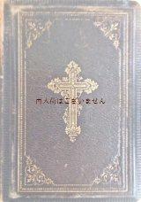 アンティーク☆ 革装 十字架柄 聖書日課 キリスト教 楽譜ページ有 1882年
