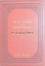 アンティーク洋書☆ 表裏背表紙 エンボス 模様の素敵な赤い古書  保険に関する年鑑 1911年