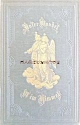 アンティーク洋書☆ 天使の表紙の古書 エンボス 装飾背表紙  クリスチャン 宗教 詩選集 アンソロジー