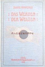アンティーク洋書 天体 地球 太陽 宇宙の本 1908年 天文書