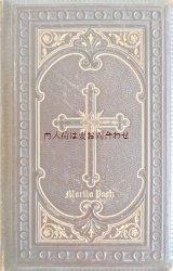アンティーク☆ゴールドの模様の美しい讃美歌集 革装 豪華十字架 1891年