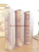 アンティーク洋書セット  ディスプレイ  インテリア  撮影にも☆ エンボス 金彩 茶系の古書 3冊セット