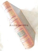 アンティーク洋書★ 大型書籍 中世の歴史 折り込みページ有 イラスト多数
