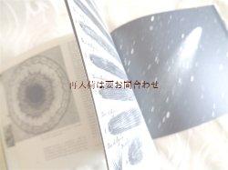 画像4: 楽しい古本★ 空の本 宇宙 天文学 星 etc