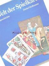 楽しい古本☆ タロット トランプ カード 世界のカードゲームの本 イラスト デザイン 印刷物