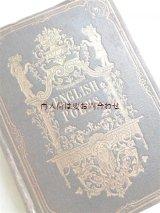 アンティーク洋書☆金彩 豪華エンボス表紙 シャビーな古書 イングランドの詩集