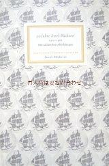 インゼル文庫☆  インゼル文庫の50年 1912年〜1962年 帆船柄の古書 年鑑 記念 コレクション