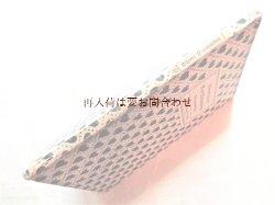 画像3: アンティーク☆ 希少 インゼル文庫 アルブレヒト•デューラー 木版画集  マリア様の生涯