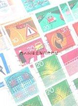 アンティーク☆ 古い切手のコレクション 50〜70年代 レトロな切手帳 人物 童話 建築 植物 交通