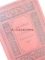 アンティーク洋書★  フランスの可愛い古書  オードとバラッド  詩集 ヴィクトル・ユーゴー