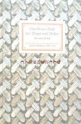 インゼル文庫★鳥と巣の小さな本 32カラー図版 Fritz Kredel ☆