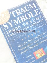 楽しい古本★ ドリーム•シンボル 夢のシンボル辞典 お告げ 夢占い イラスト多数