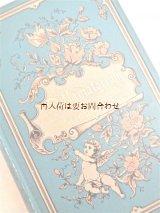 アンティーク洋書☆  爽やか青色 花•蝶•天使柄の美しい古書 豪華表紙•背表紙  世界の文学