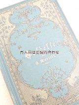 アンティーク★  ロマンチック装丁 表紙装飾の素敵な水色の古書 花柄