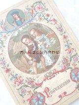 アンティーク☆豪華エンボス花柄 厚紙 印刷物 カレンダー ピウス2世の生涯 ピントリッキオ