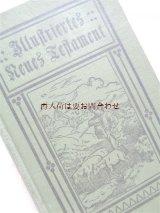 アンティーク洋書★ イラスト付き聖書 新約聖書 マルティン•ルター訳 1904年