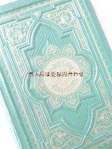 アンティーク洋書☆深い立体の美しい古書 三方金 金彩 アイヒェンドルフ 小説