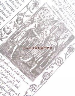 画像1: 中世関連の古本☆  昔の裁判に関する本 歴史 魔女狩り他 資料 木版画etc