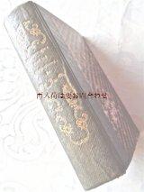 アンティーク★ キリスト教の精神 クリスチャン 関連 神学 イラスト お祈りの手引き付
