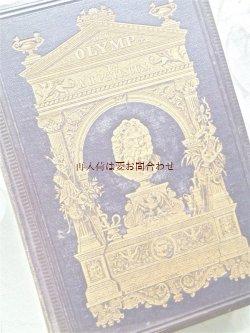 画像1: アンティーク★ ローマ•ギリシャ神話 オリンポスの神々の本 イラスト多数 歴史 史料