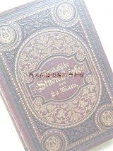 アンティーク洋書  ハープの絵柄の美しい古書 音楽史 音楽家の本