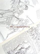 中世関連の古本☆ 戦士 兵士 武器の本 戦争 木版画 史料 リプリントetc
