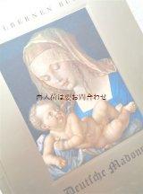 楽しい古本★カラー図版の美しい マリア様の本 聖母子 マドンナ   コレクション