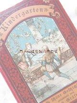 アンティーク洋書★ 素敵な表紙の古い物語集 お話コレクション イラスト有