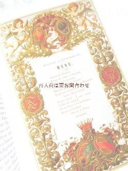 画像1: 楽しい古本★ 美 イラスト多数 昔の豪華なお品書き•招待状 コレクション