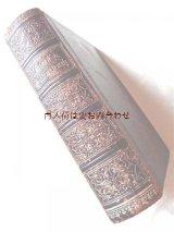 アンティーク洋書★  美しい挿絵 Johann Friedrich Stark  祈祷書  豪華 背表紙  お祈りの手引き