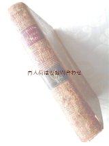 アンティーク洋書★ 1808年 希少品 革表紙 スエトニウスの皇帝伝 に基づく歴史書 パリの古書