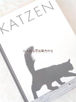 画像1: 楽しい古本☆ モノトーン写真集 格好良いネコ達 レトロ アートなフォトブック