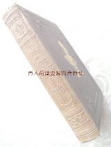 アンティーク★ ギリシャの神々と英雄達 芸術と神話 イラストページ多数 カルト 宗教 歴史 etc